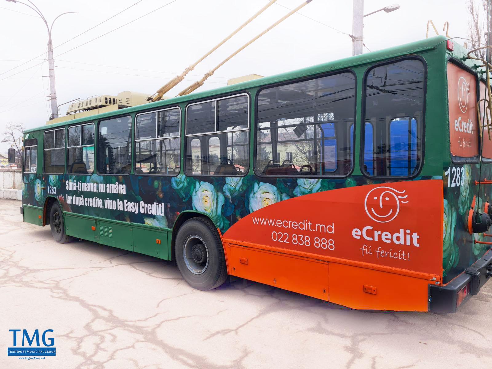 E-Credit_ зима  2021